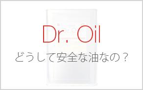 Dr.Oil
