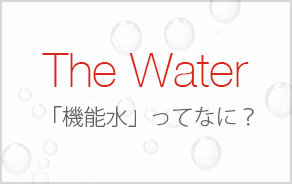 The Water